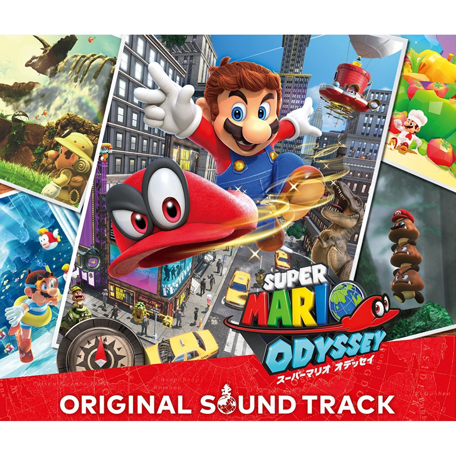 Love the Music of Super Mario Odyssey? You can now Pre-Order