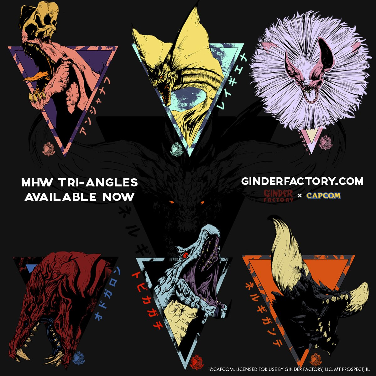 de5db1ce If you're a fan of Monster Hunter: World, then you need to check out this  new line-up of fantastic looking t-shirts from the Ginder Factory, inspired  by the ...